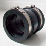 Flexible Rubber Waste Pipe Connector 50mm - 65mm - 54001802